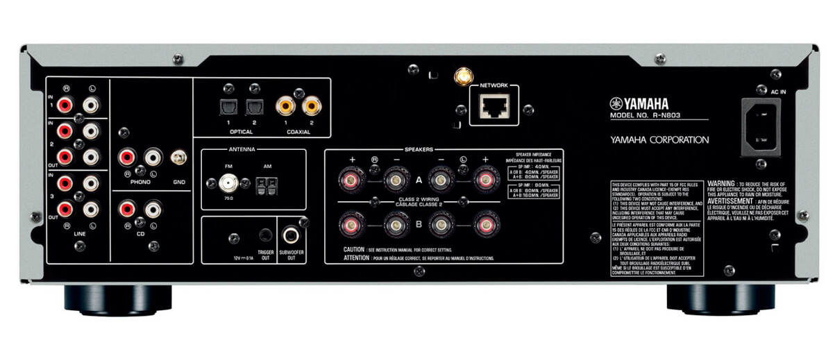 Yamaha R-N803 inputs